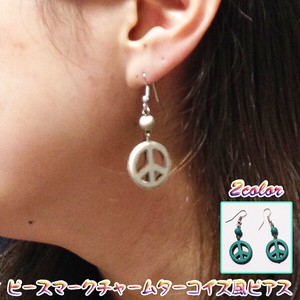 Peace Mark Turquoise Pierced Earring Ethnic Asia White howlite Ladies Accessory