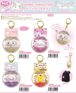 Sanrio Character Dome Key Ring