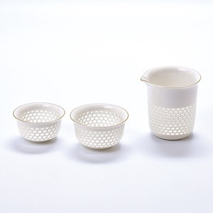 Spice Tray Lipped Bowl Japanese Sake Cup