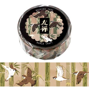 Yuzen Washi Tape Yuzen Wrapping Decoration Washi Tape Gift