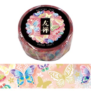 Yuzen Washi Tape Yuzen Chiyogami Wrapping Decoration Washi Tape Gift