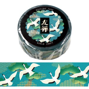 Yuzen Washi Tape Animal Yuzen Wrapping Decoration Letter