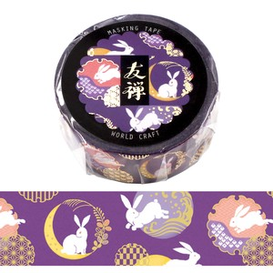 Yuzen Washi Tape Yuzen Wrapping Decoration Animal Washi Tape