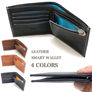 Argentina Leather Two Wallet