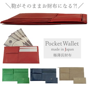 Long Wallet Pocket Wallet Cow Leather