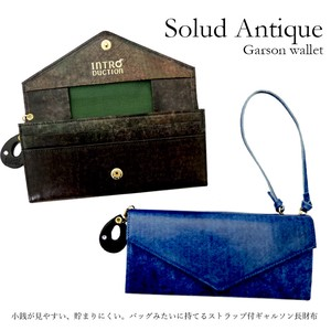 Long Wallet Tea Cow Leather