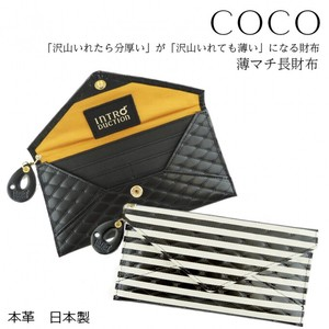 Long Wallet Cow Leather