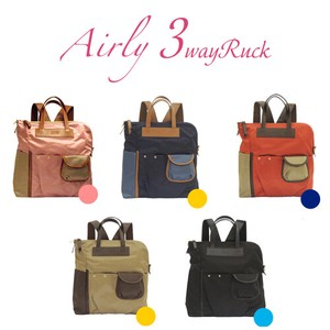 Backpack Nylon Cow Leather