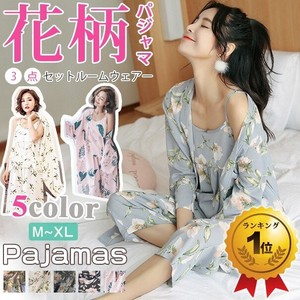 Floral Pattern Pajama Ladies 3-unit Set Suits Cardigan Camisole