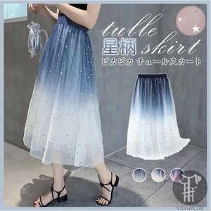 Fashion Skirt Flare Skirt
