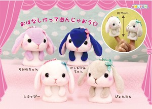 """Poteusa Loppy"" Rabbit Soft Toy Pet"