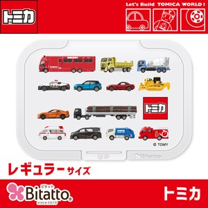 Believe Bit Tomica All Star White