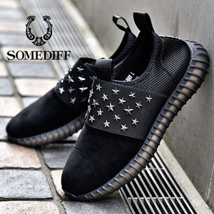 Studs Knitted Sneaker