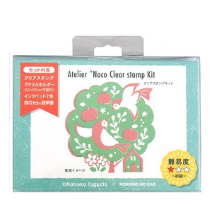 Children Clear Stamp Clear Kit