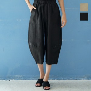 Linen Cropped Leisurely Natural Pants Natural Material