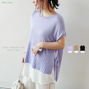 Ribbon Fake Layard Knitted Top