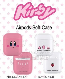 Release Kirby of the Stars Earphone Case To Tighten