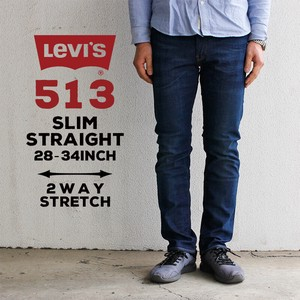 513 SLIM STRAIGHT 2WAY ADVANCE STRETCH DENIM PANTS デニムパンツ
