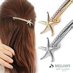 made Starfish Rhinestone Barrette