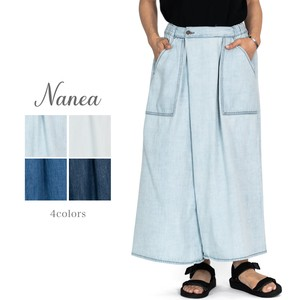 S/S Denim Skirt wide pants