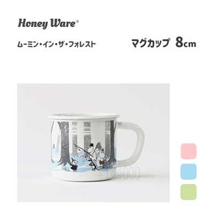 Mug The Moomins Rest Fuji Enamel