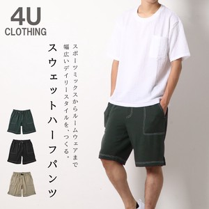 Outdoor Good Sweat Material Half Pants