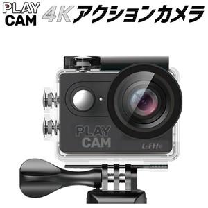 アクションカメラ 防水 防塵 4K Full HD 高画質 手ブレ補正