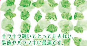 Acrylic Green Decoration Display