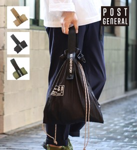 Post Nylon Bag 3 Colors
