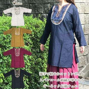 Cotton Embroidery Long Sleeve Tunic Shirt Blouse Top India Cotton