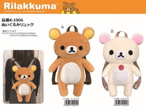 Rilakkuma Soft Toy Backpack