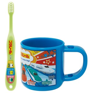 Stand Cup Toothbrush Set Rail