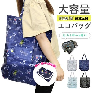 [ 2020NewItem ] Character Eco Bag Snoopy The Moomins