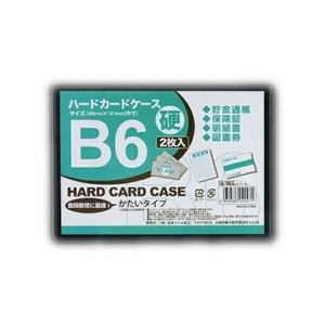 Card Case Hard Case 2 Pcs 10 Pcs