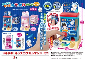 Dokidoki Kids Capsules Mini