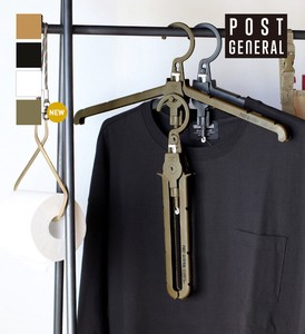 Mick Clothes Hanger PACK 2 4 Colors [POST GENERAL]