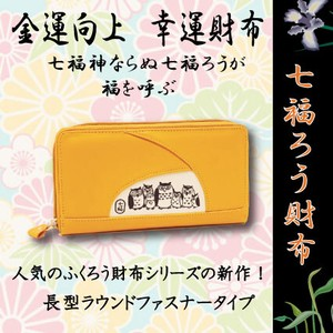 Fortune Wallet Round Fastener Long Wallet Type Puise Wallet