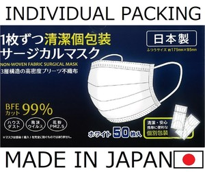 Mask BFE99% Cut individual packaging