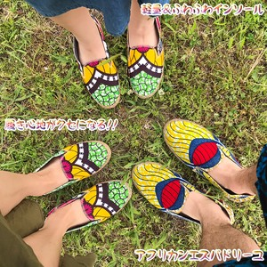 Colorful African Natural Material Light-Weight Fit Men's Ladies Shoe