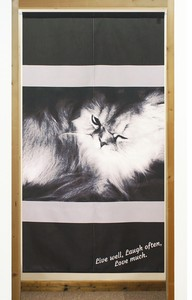 Build-To-Order Manufacturing Japanese Noren Curtain Mono Tone cat Cat