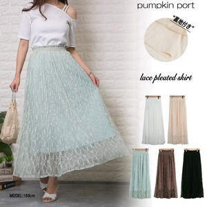[ 2020NewItem ] Floral Pattern Lace Long Elase Pleats Skirt
