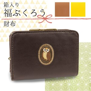 Owl Embroidery Fortune Wallet Two Coin Purse Type