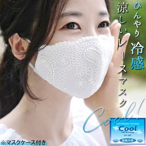 Cool Elegance Lace Mask Washable Mask Water Absorption Fast-Drying Mask