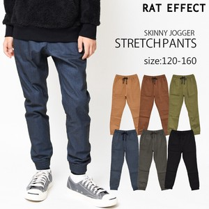 Stretch Skinny Pants Boys Children's Clothing