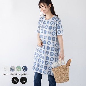 Petit Tunic T-shirt Ladies Short Sleeve Tunic One-piece Dress