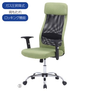 Office Chair Mix