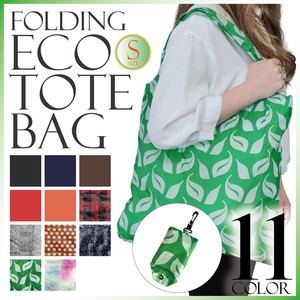 S/S Eco Bag Folded Nylon Size S Plain Men's Ladies Fancy Goods
