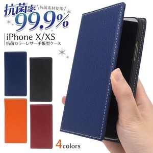 Smartphone Case Antibacterial iPhone Antibacterial Color Leather Notebook Type Case
