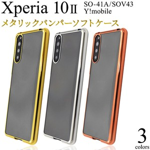 Smartphone Case Xperia Y!mobile Metallic soft Clear Case