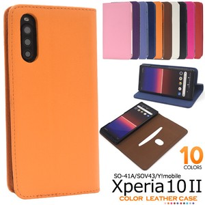 Colorful 10 Colors Xperia SO SO Y!mobile Color Leather Notebook Type Case
